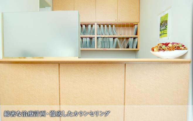 大和市の矯正歯科のご紹介です